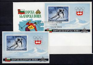 BULGARIA , KINGDOM ! , 1964 , OLYMPICS , UNLISTED S/S ,  MNH and FDC , LOOK !