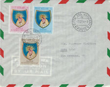 VATICAN :1954 Termination of Marian Year  SG 212-4 on First Day Cover