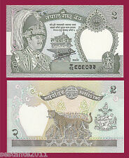 NEPAL   2 RUPEES ( ND 1985 - 1990 ) sign. 11  P 29c  FDS / UNC RARE