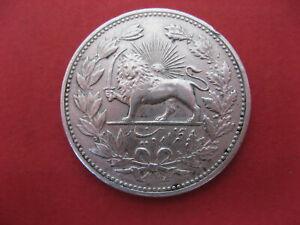 Ancienne PERSE - 5000 Dinar ( 5 Krans) 1320/1902  en Argent
