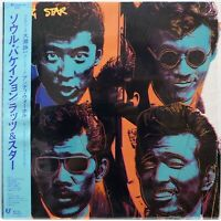 RATS & STAR / SOUL VACATION / POP / EPIC SONY JAPAN OBI 28 3P-100
