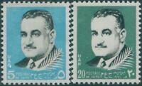 Egypt 1970 SG1078-1079 President Nasser MNH