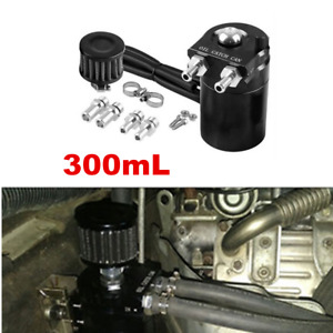 Car Cylinder Engine Oil Catch Reservoir Breather Can Tank +Filter Kit Aluminum
