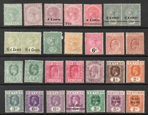 CEYLON QV/KEVII/KGV ALL-DIFFERENT GROUP of *** MINT *** STAMPS