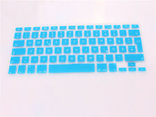 EU German Silicone Keyboard Cover skin protector For Macbook Pro 13/15/17