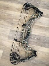 New Hoyt Helix Compound Bow. Right-Hand, 27-30'' Draw, 70# + Warranty