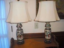 Pair of Chinese porcelain multicolor vases/lamps