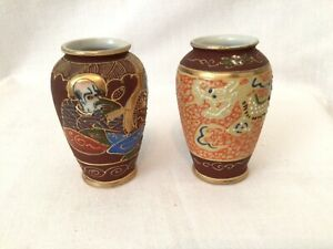 """2 Satsuma Moriage Style Small Vases with Signature 3 1/8"""" Tall"""