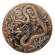 Chinese Lunar Zodiac Dragon 3-dimensional Relief 90 mm Copper Plated Coin Round