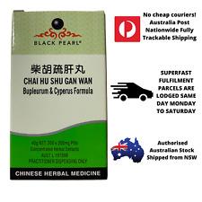 Black Pearl Chai HU Shu Gan Wan Bupleurum & Cyperus 200 Pills (5 Bottles)
