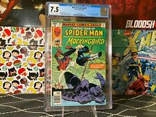 Marvel Team-Up #95 Newsstand CGC 7.5 OF/WP Key 1st App Mockingbird Estate Sale!