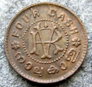 INDIAN STATES TRAVANCORE Moolam Thirunal Rama Varma VI 1906 - 1935 4 CASH COPPER