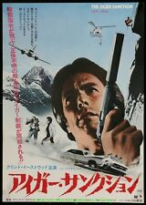 THE EIGER SANCTION MOVIE POSTER 20x28.5 Inch Japanese B2 CLINT EASTWOOD 1975