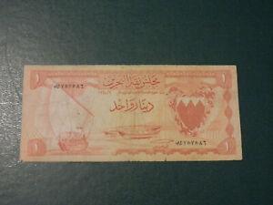 Bahrain Banknotes 1 Dinar 1964 !!!!!!!