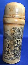 Vintage CHINESE SNUFF BOTTLE JAR SHAKER HAND ENGRAVED LID!