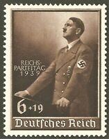 DR Nazi 3d Reich Rare WW2 Stamp Hitler's Speech at Nazi Party Congress Nuremberg