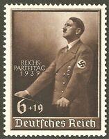 DR Nazi 3d Reich Rare WW2 Stamp Hitler's Speech at Nazi Party Congress Nuremberg