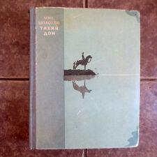 "1947 ""Тихий Дон"" Шолохов; Don Quiet Flows- Sholokhov; Cossacks WWI- RUSSIAN"