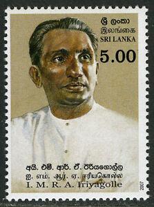 Sri Lanka 1586, MNH. I.M.R.A. Iriyagolle, Politician, 2007