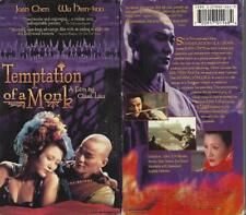 VHS: TEMPTATION OF A MONK.....JOAN CHEN-WU HSIN-KUO.....SUBTITLED