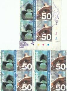 """HONG KONG, 1997 ,""""CULTURE DEFINITIVE"""" $50 X 6 USED STAMPS. FRESH. PARCEL CHOP"""