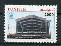 Tunisia 2017 MNH UTICA 70th Anniv 1v Set Architecture Stamps