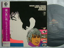 ERIC BURDON AND THE ANIMALS WHEN I WAS YOUNG / WITH OBI GRAMMOPHON JAPAN ORIGINA