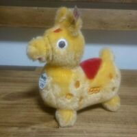 Steiff Rody Stuffed Plush Toy Collectible Yellow Limited 2007 20cm w/Certificate