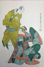 SHARAKU ukiyo-e ESTAMPE JAPONAISE AUTHENTIQUE original japan woodblock SURIMONO