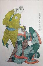SHARAKU ukiyo-e ESTAMPE JAPONAISE AUTHENTIQUE original japan woodblock SURIMONO
