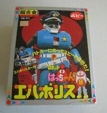 Japan Popy GB-63 8-Chan Police Robo Chogokin MIB #BR471
