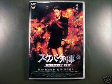 Japanese Movie Drama Sukeban Deka Yoyo Girl Cop DVD