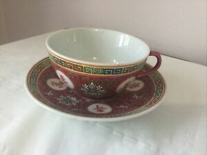 Vintage Chinese Mun Shou Red Cup And Saucer