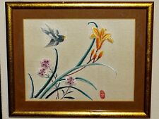 "Vintage Silk Embroidered Framed Wall Hanging  10 1/2""W x 8 1/2H. China 1981(C)"