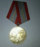 USSR Soviet Russian Red Army WW 2 60 Anniversary Military Troops Pin Badge Medal