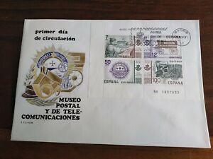 SOBRE PRIMER DÍA FDC ESPAÑA 1981 HB MUSEO POSTAL