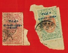 1917 - 2 Timbres  Ethiopie-Armoiries-Surchage-Fragment-Obl -Yt.107/8