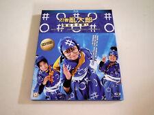 Ninja Kids Summer Mission Impossible Blu Ray Uchi Hiroki Japanese Eng Sub R1