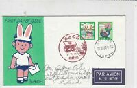 japan 1989 Airmail Sapporo Cancel Slogan Bird & Rabbits Stamps FDC Cover Rf30867