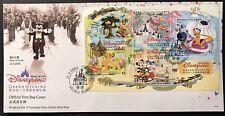 HONG KONG DISNEYLAND GRAND OPENING FIRST DAY COVER 2005 FDC FANTASYLAND MAIN ST