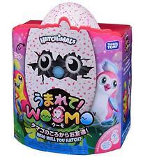 Takara Tomy Born in! Umo Pink