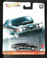 "Hot Wheels Car Culture - Plymouth Barracuda Hemi (Real Riders)  ""Power Trip"""