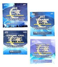 CD: Selected Surah's Holy Quran Recitation CD's with URDU Translation- Set of 4