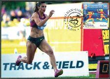 0970 SERBIA 2016 - Olympic Games RIO - Long Jump - Spanovic - Maximum Card