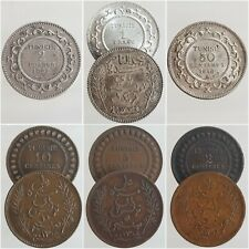 Monnaies TUNISIE Francs centimes 1891-1917 French protectorate Colonies