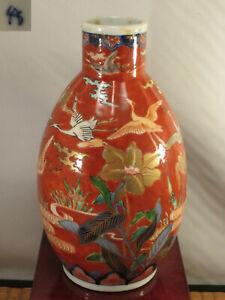 """Antique Japanese Arita Imari Fukagawa Koransha Porcelain Bottle Vase Japan 7.5"""""""