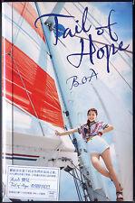 BoA: Tail of Hope (2013) Japan Korea /  CD & DVD TAIWAN