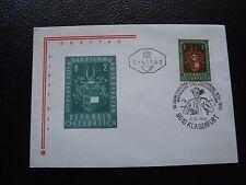 AUTRICHE - enveloppe 1er jour 2/10/1970 (B7) austria