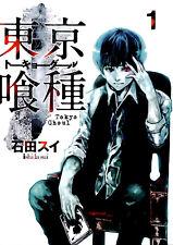 Tokyo Ghoul Tome 1 et 3 - Sui Ishida - Français Glénat Manga Shonen - Comme neuf