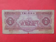 PRC CHINA 1953 5 Yuan Communist banknote. P-869 REAL !